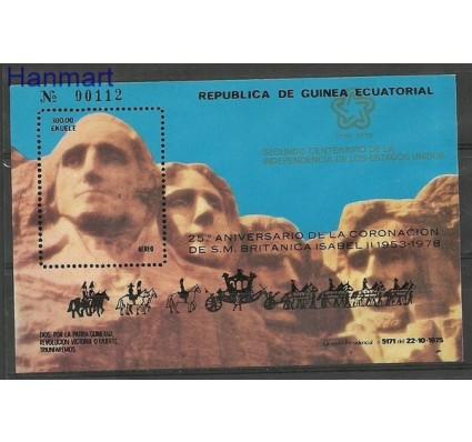 Znaczek Gwinea Równikowa 1977 Czyste **