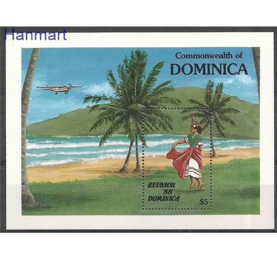 Dominika 1988 Mi bl 128 Czyste **