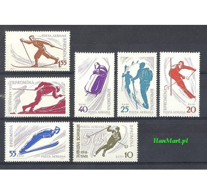 Rumunia 1961 Mi 1951-1957 Czyste **