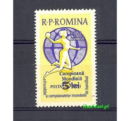 Rumunia 1962 Mi 2094 Czyste **