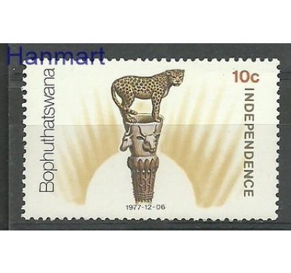 Znaczek Bophuthatswana 1977 Mi 19 Czyste **