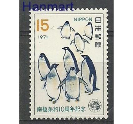 Znaczek Japonia 1971 Mi 1111 Czyste **