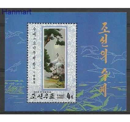 Znaczek Korea Północna 1998 Mi bl 401 Czyste **
