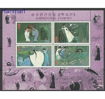 Znaczek Korea Północna 2001 Mi bl 481 Czyste **