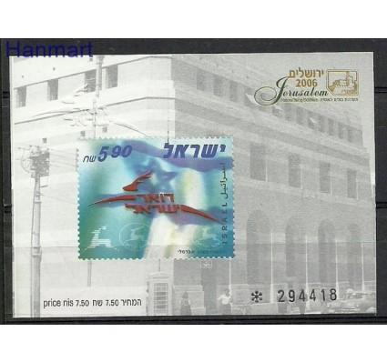 Znaczek Izrael 2006 Czyste **