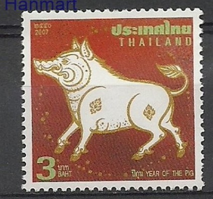 Znaczek Tajlandia 2007 Mi 2485 Czyste **