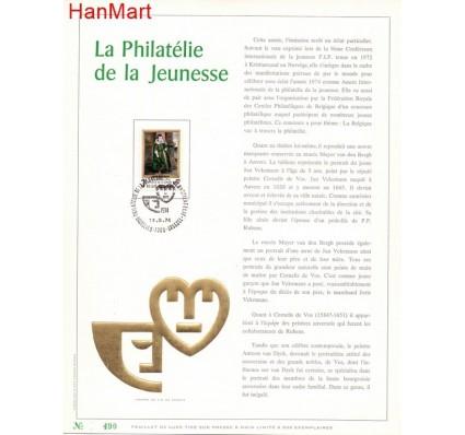 Znaczek Belgia 1974 Mi 1776 Pierwszy dzień wydania