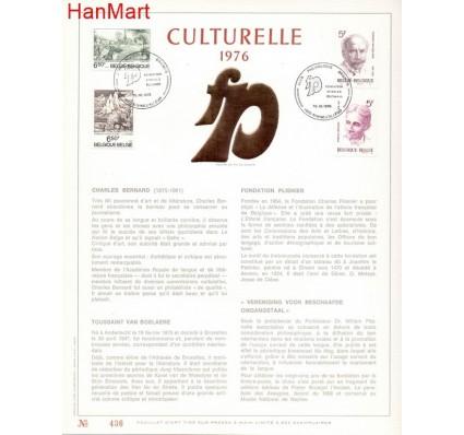 Znaczek Belgia 1976 Mi 1880-1883 Pierwszy dzień wydania