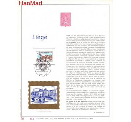 Znaczek Belgia 1977 Mi 1924 Pierwszy dzień wydania