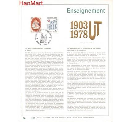 Znaczek Belgia 1978 Mi 1957-1958 Pierwszy dzień wydania