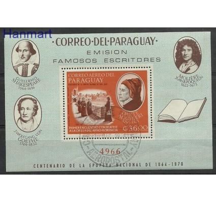 Znaczek Paragwaj 1966 Mi bl 85 Stemplowane