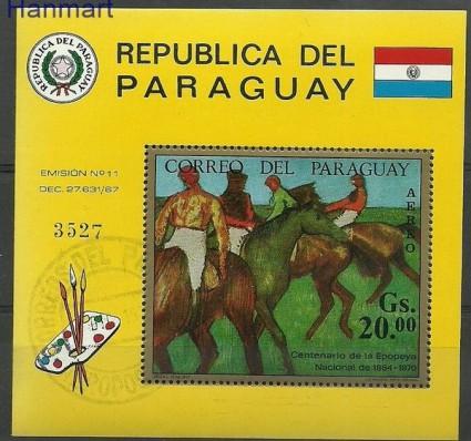 Znaczek Paragwaj 1971 Mi bl 165 Stemplowane