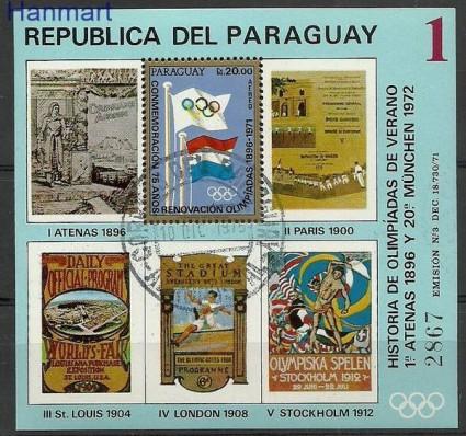 Znaczek Paragwaj 1972 Mi bl 183 Stemplowane