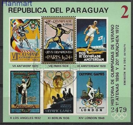 Znaczek Paragwaj 1972 Mi bl 185 Stemplowane