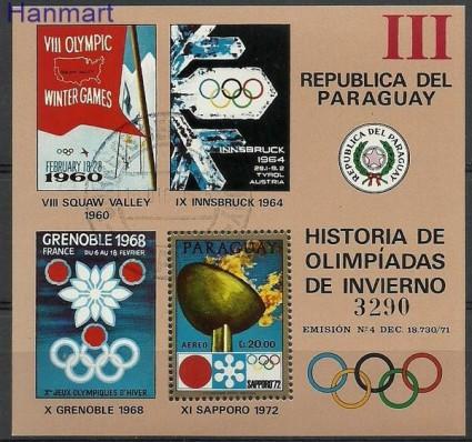 Znaczek Paragwaj 1972 Mi bl 186 Stemplowane