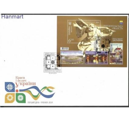 Znaczek Ukraina 2015 Mi bl 129 FDC