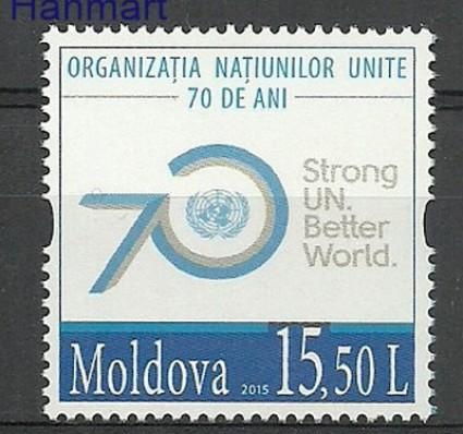 Znaczek Mołdawia 2015 Mi 931 Czyste **