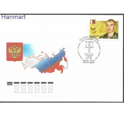 Znaczek Rosja 2015 Mi 2241 FDC