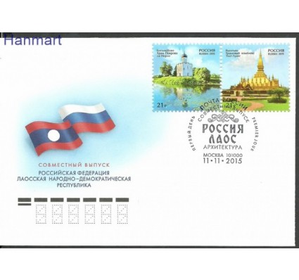 Znaczek Rosja 2015 Mi 2247-2248 FDC