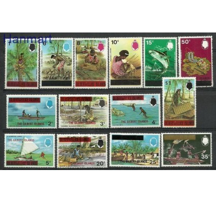Znaczek Gilbert Ellice Islands 1976 Mi 248-261 Czyste **