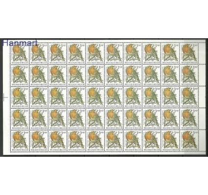 Znaczek Belgia 1986 Mi ark 2275 Czyste **