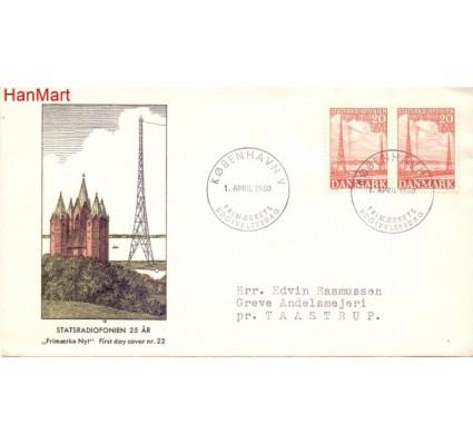 Znaczek Dania 1950 FDC