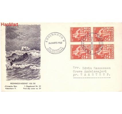 Znaczek Dania 1952 FDC
