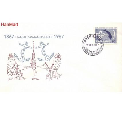Znaczek Dania 1967 Mi 466 FDC
