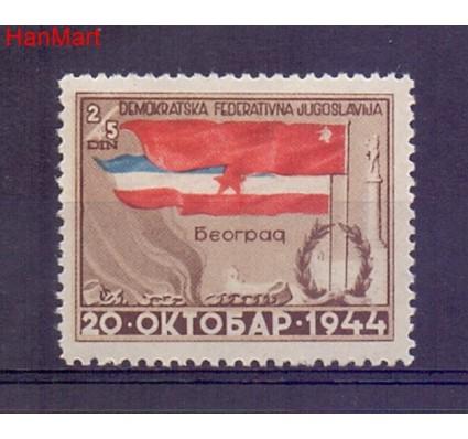 Znaczek Jugosławia 1945 Mi 469 Czyste **