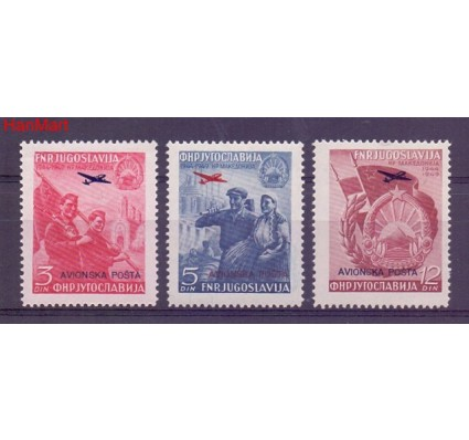 Znaczek Jugosławia 1949 Mi 575-577 Czyste **