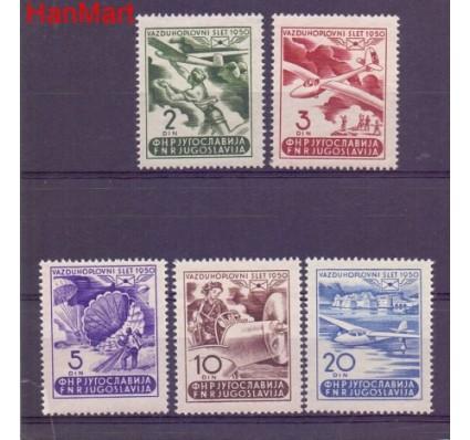 Znaczek Jugosławia 1950 Mi 611-615 Czyste **