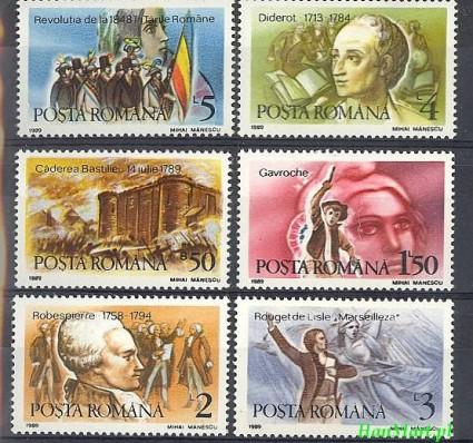 Znaczek Rumunia 1989 Mi 4568-4573 Czyste **
