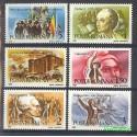 Rumunia 1989 Mi 4568-4573 Czyste **