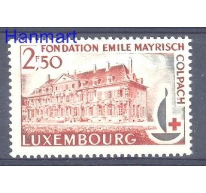Znaczek Luksemburg 1963 Mi 678 Czyste **
