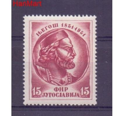 Znaczek Jugosławia 1951 Mi 674 Czyste **