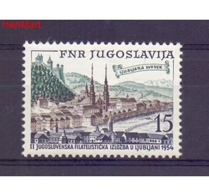 Znaczek Jugosławia 1954 Mi 750 Czyste **