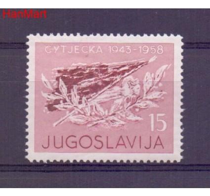 Znaczek Jugosławia 1958 Mi 852 Czyste **