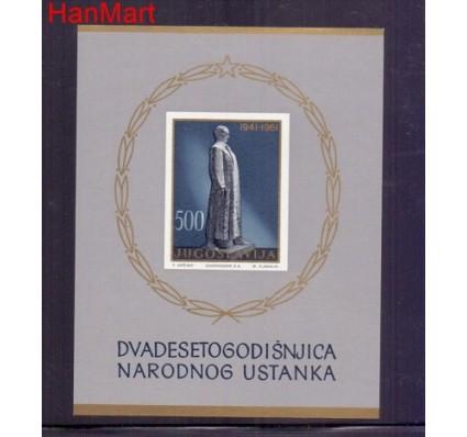 Znaczek Jugosławia 1961 Mi bl 6 Czyste **