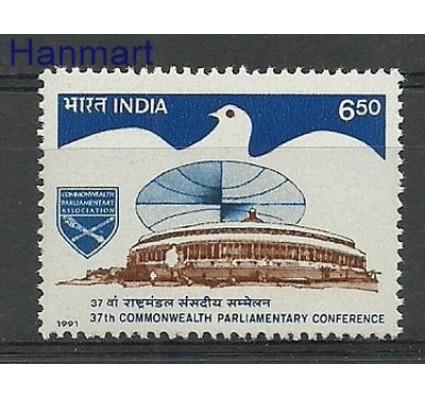 Znaczek Indie 1991 Mi 1317 Czyste **
