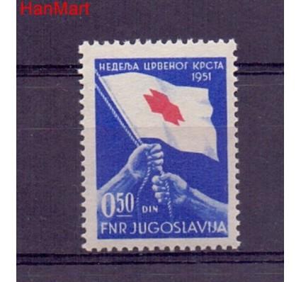 Znaczek Jugosławia 1951 Mi zwa 9 Czyste **