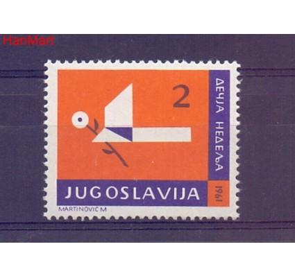 Znaczek Jugosławia 1961 Mi zwa 27 Czyste **