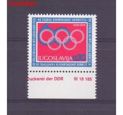 Znaczek Jugosławia 1979 Mi zwa 68 Czyste **