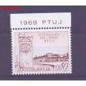Jugosławia 1969 Mi 1328 Czyste **