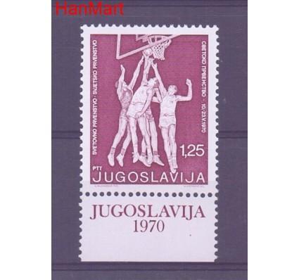 Znaczek Jugosławia 1970 Mi 1378 Czyste **