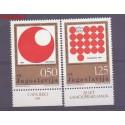Jugosławia 1971 Mi 1418-1419 Czyste **