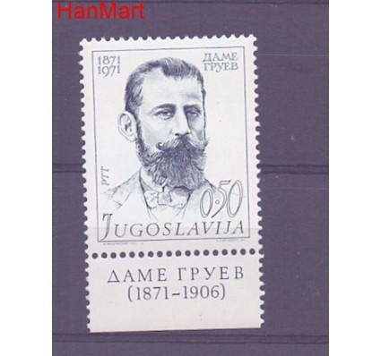 Znaczek Jugosławia 1971 Mi 1446 Czyste **