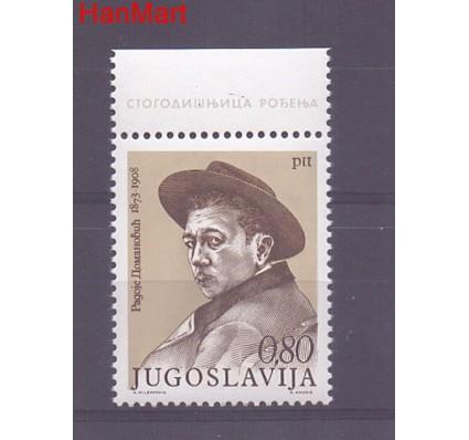 Znaczek Jugosławia 1973 Mi 1497 Czyste **