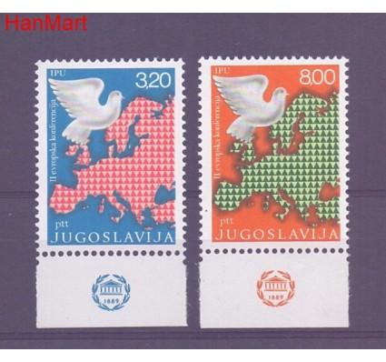 Znaczek Jugosławia 1975 Mi 1585-1586 Czyste **
