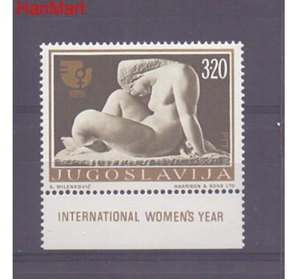 Znaczek Jugosławia 1975 Mi 1594 Czyste **