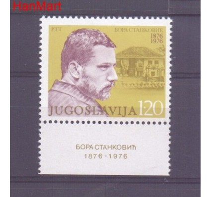 Znaczek Jugosławia 1976 Mi 1634 Czyste **